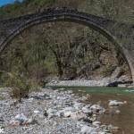 The 16th Century St Vissarionas Bridge in Pyli Trikalon