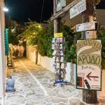 Antiparos's famous bookstore